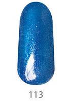 Гель-лак My Nail 9 мл №113 (ярко синий, микроблеск)