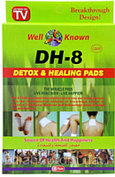 Очищающий пластырь DH-8 - пластырь для очистки организма: цена, отзывы, купить в интернет-магазине , очищающий пластырь DH-8, пластырь очищающий