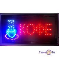 Світлодіодна LED вивіска Кава з анімованим малюнком, 1001392, 0