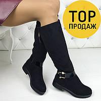 Женские зимние сапоги с ремешком, черного цвета / высокие сапоги женские замшевые, на меху, модные