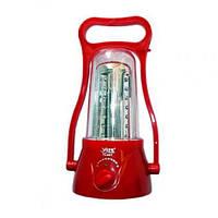 Лампа кемпинговая светодиодная на аккумуляторе Yaija YJ 5827 купить в интернет-магазине, кемпинговый фонарь