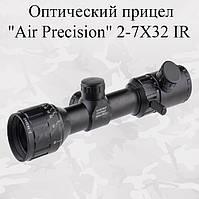 Прицел оптический Air Precision 2-7X32 IR