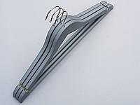 Плечики деревянные обрезиненные серебристые, 45 см, 3 штуки в упаковке