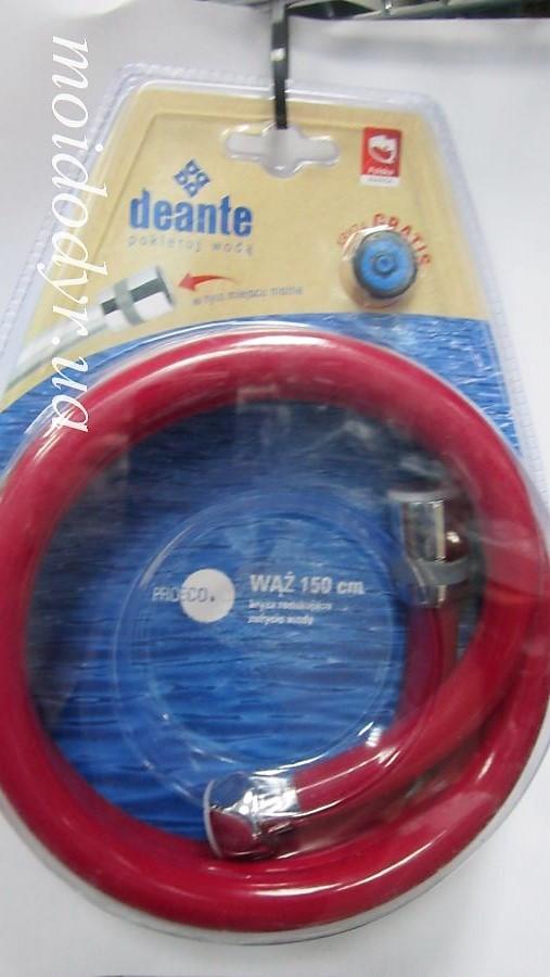 Шланг для душа Deante 150 см силиконовый (красный)