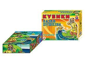 """Кубики Технок 12 шт. """"Казки пушкіна"""" 0281"""
