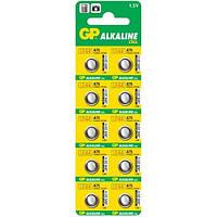 Алкалиновая батарейка G13 GP 10 шт., 1000650, купить батарейки алкалиновые, батарейка G13 GP, батарейки для слуховых апаратов, батарейки для слуховых