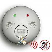 Ультразвуковий відлякувач комарів AoKeman AO-101, 1000226, купити відлякувач комарів, ульразвуковий відлякувач комарів, захист від комарів, знищувач