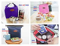 Термосумка для ланчев, обедов Lunch Bag от Iconic, 1000984, Термосумка для ланча, Термосумка для еды, Термосум