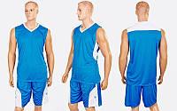Форма баскетбольная мужская Star LD-8093-2