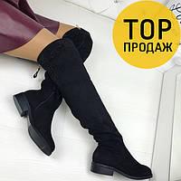 Женские зимние ботфорты черного цвета / сапоги высокие женские замшевые, с камнями, стильные