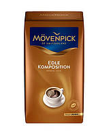 Кофе молотый Movenpick Edle Komposition, 500г