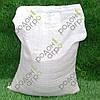 Комплексное минеральное удобрение  Диаммофоска NPK 5:17:36+2S, 25 кг Киев купить в розницу