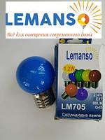 Светодиодная лампа синяя 1,2W E27 Lemanso