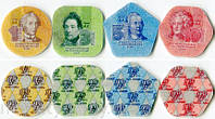 Приднестровье Набор Пластиковых монет  2014 года. 4 шт.