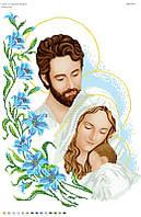 """Схема для вышивки бисером """"Святое семейство"""" 2018"""