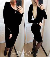 Платье ангоровое с пуговицами черное