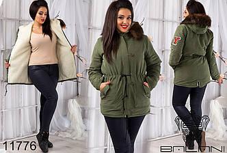 Тёплая куртка в больших размерах в расцветках (44-igrek)