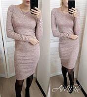 Платье ангоровое с пуговицами пудра