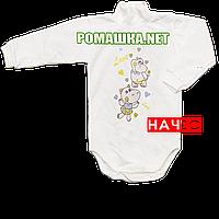 Детский боди-гольф р. 74 с начесом ткань ФУТЕР (байка) 100% хлопок ТМ Авекс 3189 Бежевый А