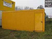 Санитарный контейнер (желтый,2,4*6 м.)