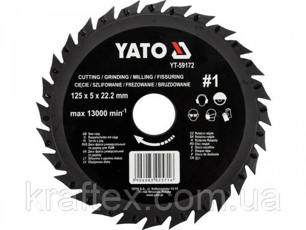 Диск-фреза шлифовально-отрезной по дереву, ПВХ, гипсу YATO 125 х 22.2 х 5 мм шероховатость №1 YT-59172