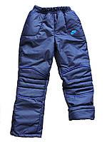 Балоневые штаны детские. Добротные, зимние, плотные., фото 1