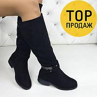Женские зимние сапоги с пряжкой, черного цвета / высокие сапоги женские замшевые, на низком ходу, модные