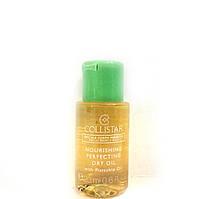 COLLISTAR Укрепляющее масло для тела Pistachio Oil 20 мл (миниатюра)