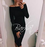 Платье открытые плечи черный