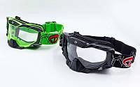 Мотоочки FJ023-(1) прозрачный визор (акрил, пластик, цвета в ассортименте)