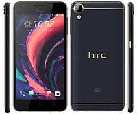 Смартфон HTC Desire 10 Pro Royal Blue
