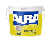 Лак акриловый AURA DECOR LACK фасадный 2,5л