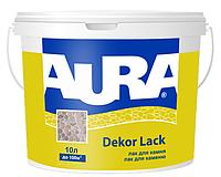 Лак акриловый AURA DECOR LACK фасадный 10л