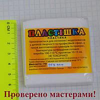 Полимерная глина Пластишка, цвет белый флуоресцентный 75 г.