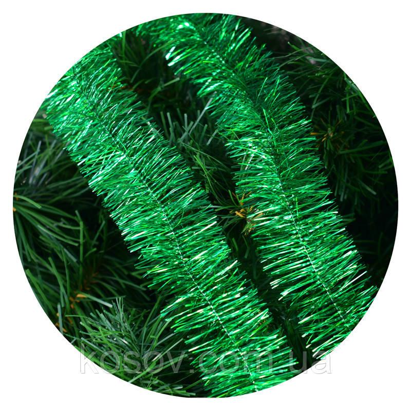 Дождик (мишура) 5 см (3м) (зеленый)