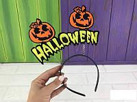 Обруч тыква Halloween