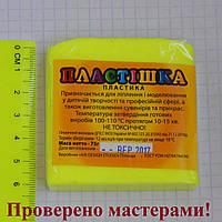 Полимерная глина Пластишка, цвет лимонный флуоресцентный 75 г.