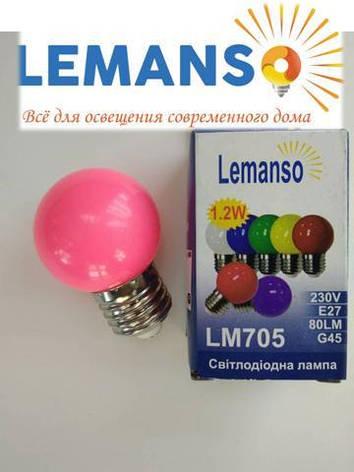 Розовая светодиодная лампа 1,2W E27 Lemanso LM705, фото 2