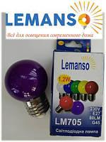 Светодиодная лампа фиолетовая 1,2W E27 Lemanso