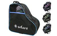 Сумка-рюкзак для роликов  ZELART SK-4682 (PL, р-р 39x38x22см, цвета в ассортименте)