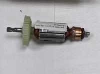 Якорь на перфоратор BauMaster RH 2550X