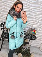 Теплое зимнее пальто на синтепоне опушка съемная на карманах помпоны, рисунок мята