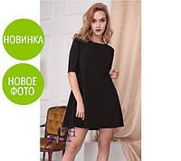 Платье женское черное