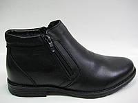 Кожаные мужские сапоги на цигейке ТМ Kangfu
