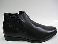 Кожаные мужские зимние ботинки на двух молниях ТМ Kangfu