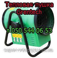 Тепловая пушка Grentech 2/4/6 кВт (220 В)