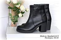 Ботинки осень-зима коллекция 2018