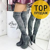 Женские ботфорты-чулки на высоком каблуке 12 см, серые / сапоги высокие женские замшевые, удобные, стильные