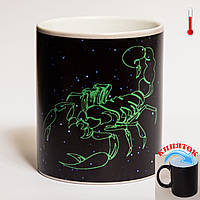 Чашка хамелеон Знак зодиака Зеленый скорпион