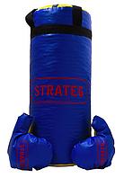 """Боксерский набор """"Elite Sport"""" (55см)"""